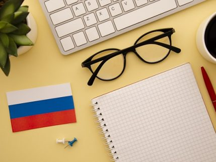 תרגום לרוסית