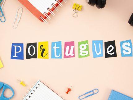 תרגום לפורטוגזית